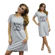 Платье серое (принт) М-0072СС