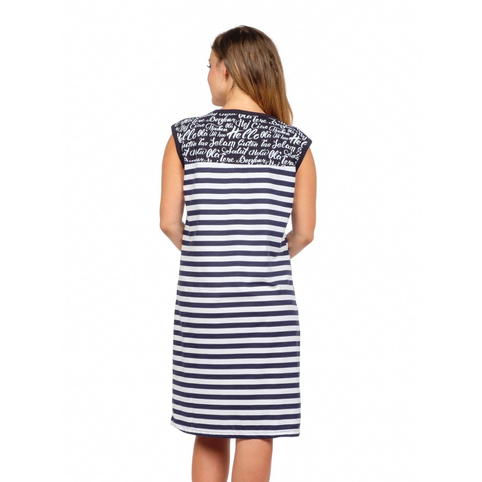 Платье Привет (широкая полоса, принт) М-0130ПОЛ