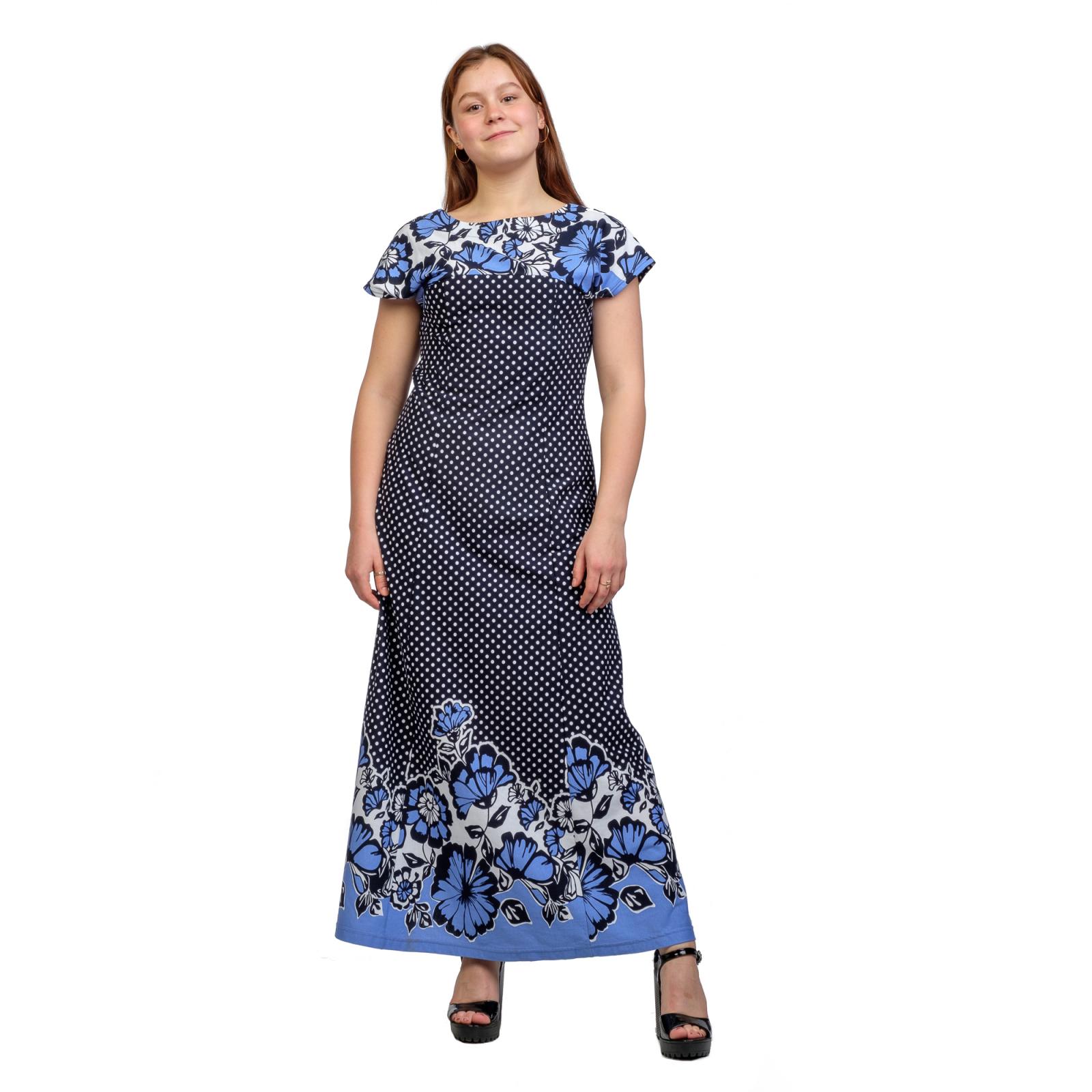 Платье синее М-0078