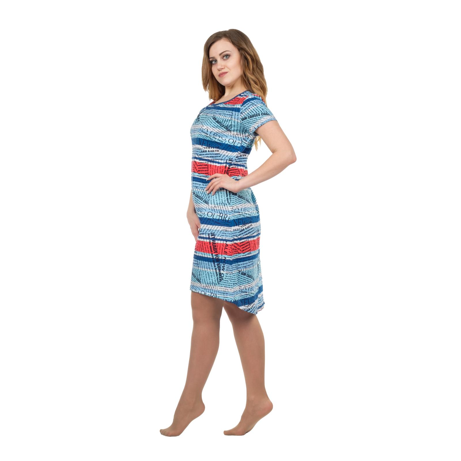 Платье голубое (газета) М-0072Г